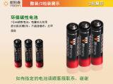 Superhochleistungs-Kohlenstoff-Zink-trockene Batterie AAA-R03p 1.5V