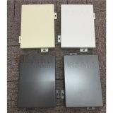 Алюминиевые панели с безшовной закрепляя системой применяются для Undergroud/метро