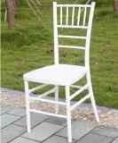 Chivalriのプラスチック椅子
