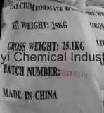 カルシウム蟻酸塩の供給の等級98% CAS No.: 544-17-2