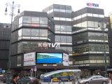 Écran de haute résolution d'Afficheur LED de la publicité P8 extérieure