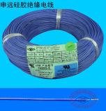 Gummi-flexibler hitzebeständiger Draht 18AWG des Silikon-UL3135