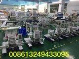 Машина вышивки Wonyo одиночной компьютеризированная головкой промышленная