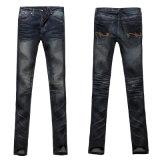 Les femmes15735 Jeans (AP)