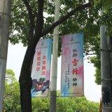 Custom рекламы висящих ПВХ улице баннер