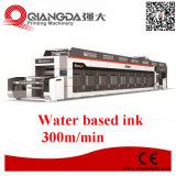 Stampatrice senza solventi di rotocalco