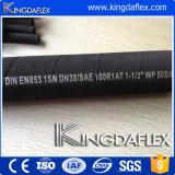 Boyau hydraulique en caoutchouc à haute pression (SAE R1at)