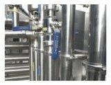 장기 사용 Soyban 우유 관 살균 기계