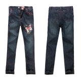 Jeans Für Kinder (1201094060164)