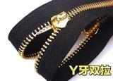 도매를 위한 좋은 품질 Y 이 금속 지퍼