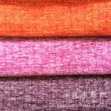 Sellerie Nylon décoratifs Home Textile de toile de lin
