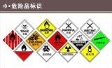 中国からの世界的にへの化学ロジスティクスの提供者