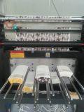 Paper Cutting Machine Cy-850b