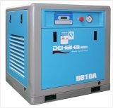 Compresseur d'air à vis (7.5 kilowatts)