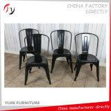 Noir et blanc confortable siège de fer professionnel (TP-60)