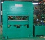 ゴム製版のフレームタイプのための加硫機械
