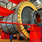 Высокий эффективный стан шарика цемента сухого процесса