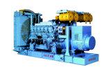 Groupe électrogène de Mitsubishi Japon Origianl 1200kw/1500kVA avec le certificat de la CE