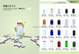 بيضاء [275مل] [هدب] بلاستيكيّة زجاجات بالجملة لأنّ الطبّ يعبّئ