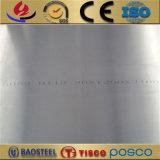 Plaque dure superbe/feuille d'alliage d'aluminium du prix de gros 2014 d'usine