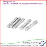 Высокое качество крепежных деталей в два раза до конца шпилек Bolth нержавеющая сталь, цинк, 1d/1,25 D/1.5D/2D, DIN938