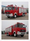 6*4 비상사태 트럭 무거운 구조 트럭