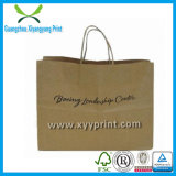 2016 New Christmas Brown Paper Bag Wholesale