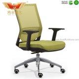 Presidenza di nylon di operazione dei piedi dell'ufficio ergonomico commerciale della maglia per il personale di ufficio