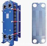 De Warmtewisselaar van de Vlakke plaat van Hisaka Lx40 Voor Industrie van de Papierfabricage