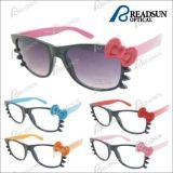 昇進のサングラス(UV400)
