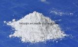 炎-抑制sb2o3粉のアンチモン三酸化物