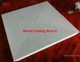 金属の天井のボード