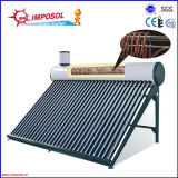 コンパクトな銅のコイルの太陽加圧給湯装置