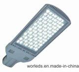 75W 높이 밝은 에너지 절약 LED 가로등