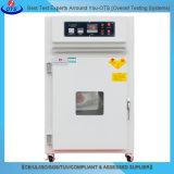 Печь сушки на воздухе материального оборудования точности изготовления высокотемпературная горячая
