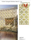 ホーム壁の装飾(4枚の花弁パターン)のためのステンレス鋼スクリーンのガードレール