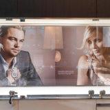 Ver a través unidireccional de la visión de la ventana de la película perforada Glass Window Film