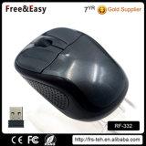 携帯用小型デスクトップ、ラップトップのパソコンの無線電信マウス