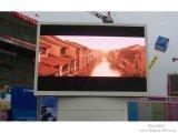 Écran extérieur imperméable à l'eau de P8 DEL avec le panneau d'affichage de 1024X768mm