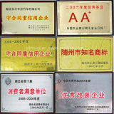 22m Dongfeng折るアーム最高働くトラックEuro5