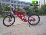 Montaña Easy Ride Electric Bike