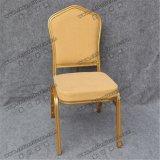 ホテルの部屋の椅子Yc-Zl22-02をスタックする赤いファブリックアルミニウムフレーム
