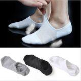 Дышать удобные хлопка невидимый Sock