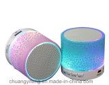 新しく熱い販売カラーLED小型Bluetoothスピーカー