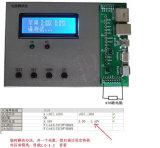 Lx-609 linha de dados linha de abastecimento do iPhone 5 maquinaria da potência do iPhone 5 da máquina do teste do fio do teste do cabo