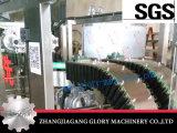 Автоматическая пластиковый бачок стеклоомывателя для заполнения строки