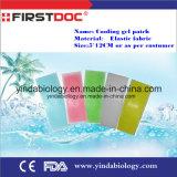 2016 Bedarfs-China-Hersteller abkühlender Gel-Änderung am Objektprogramm 5*12cm 4*11cm