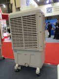 Refroidisseur d'air debout d'étage avec du ce, CB (JH801)