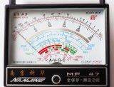 De Analoge Multimeter van uitstekende kwaliteit (MF47) met Verklaarde ISO