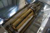 Гранулаторй и машина для гранулирования влажного порошка муки осциллируя